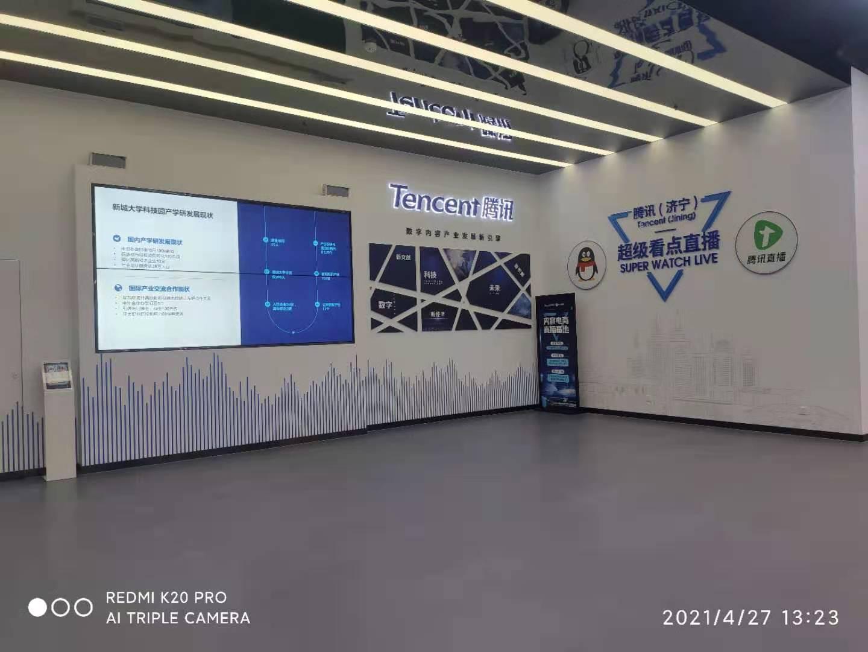 公司多媒体展厅功能介绍及内容说明