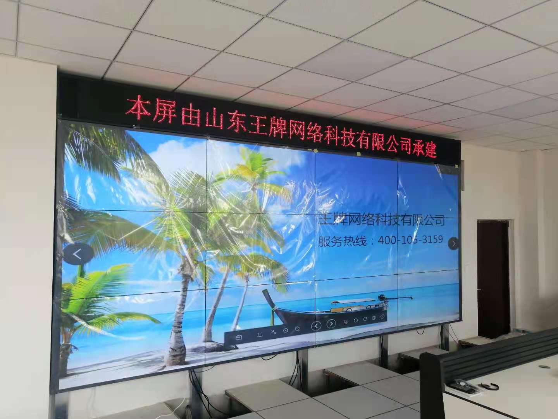 全网最详细液晶拼接屏画面安装调试教程之一
