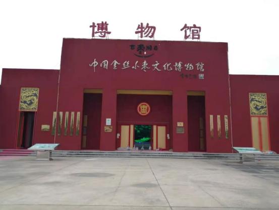 王牌公司商显产品助理中国金丝小枣博物馆智慧升级